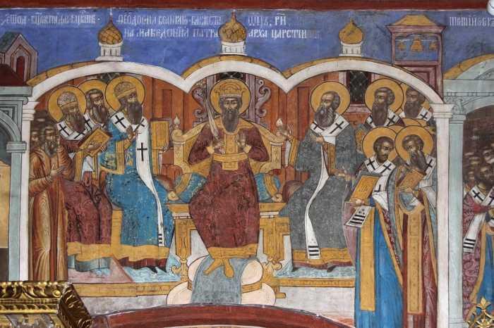 Второй Вселенский собор. Фреска Воскресенского собора в Тутаеве.