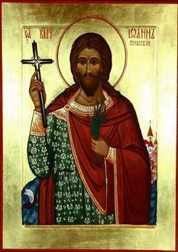 06.02 Sf. Ioan cel Nou-Icoane14
