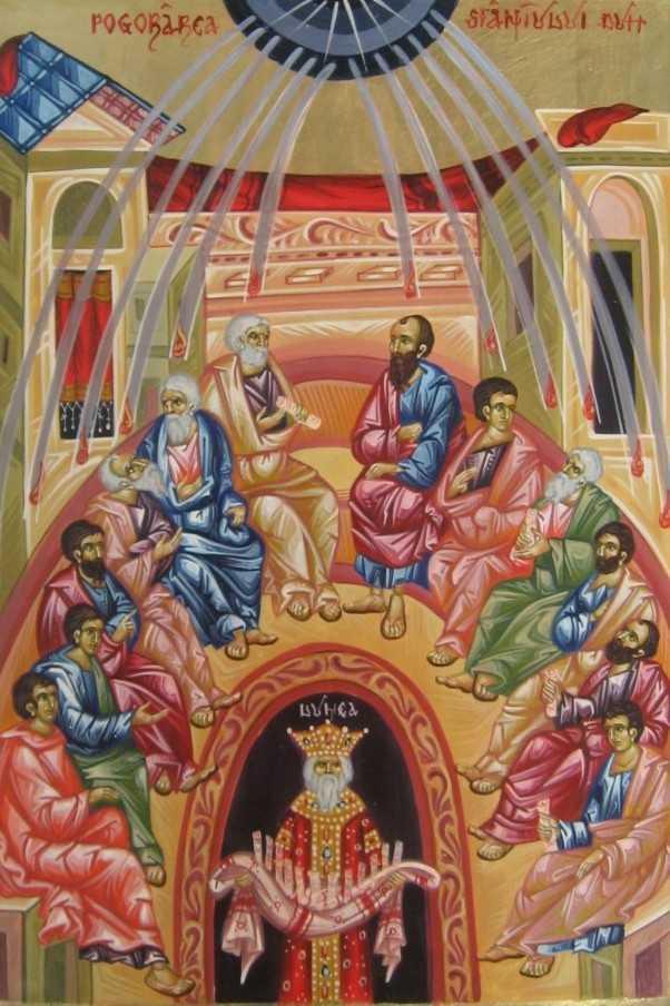 Predici audio ale Pr. Ciprian Negreanu la DUMINICA DINAINTEA CINCIZECIMII, A SFINTILOR PARINTI DE LA SINODUL INTAI ECUMENIC SI A RUGACIUNII LUI IISUS (Duminica a VII-a dupa Pasti): <i>Sa cunoastem in Cine credem si Cui ne rugam!</i>