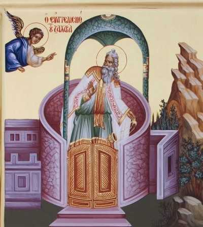 Zaharia si Sfantul Arhanghel Gavriil, in templu, vestind nasterea Sfantului Ioan