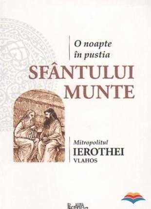 hierotheos_vlachos_mitrop-o_noapte_in_pustia_sfantului_munte_convorbire_cu_un_pustnic_despre_rugaciunea_lui_iisus-2358