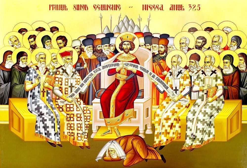 primul-sinod-ecumenic-sala-sinodala-05