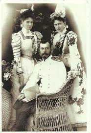 Emperor Nicholas II, Empress Alexandra Feodorovna and her sister Grand Duchess Elizabeth Feodorovna of Russia