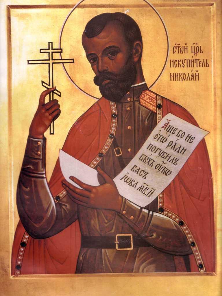 Nikolaj gosud2