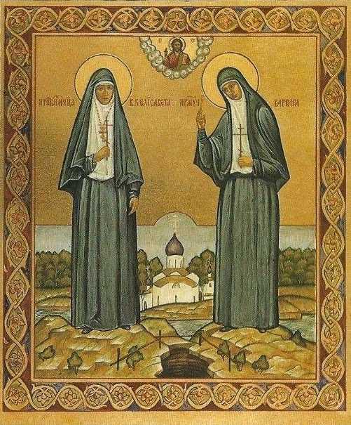 ST Elisabeth- Barbara