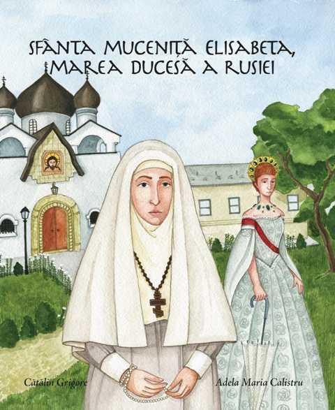 Sfanta Mucenita Elisabeta coperta romana - Copy