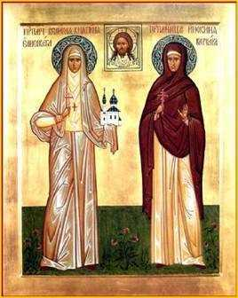 St. Barbara, Nun-Martyr, of Russia