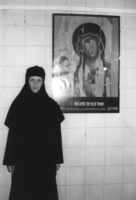 sister-aemiliane-of-the-exaltation-of-the-holy-cross-monastery-thebes-greece