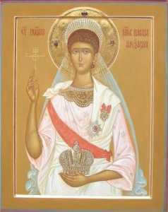 tsarina Alexandra icoana
