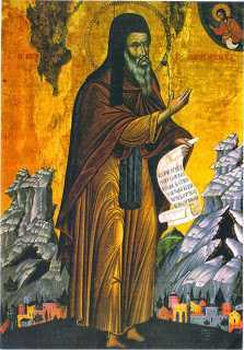Din MINUNILE SFANTULUI GHERASIM DIN KEFALONIA, tamaduitorul celor posedati de demoni si al bolnavilor psihic (†16 august)