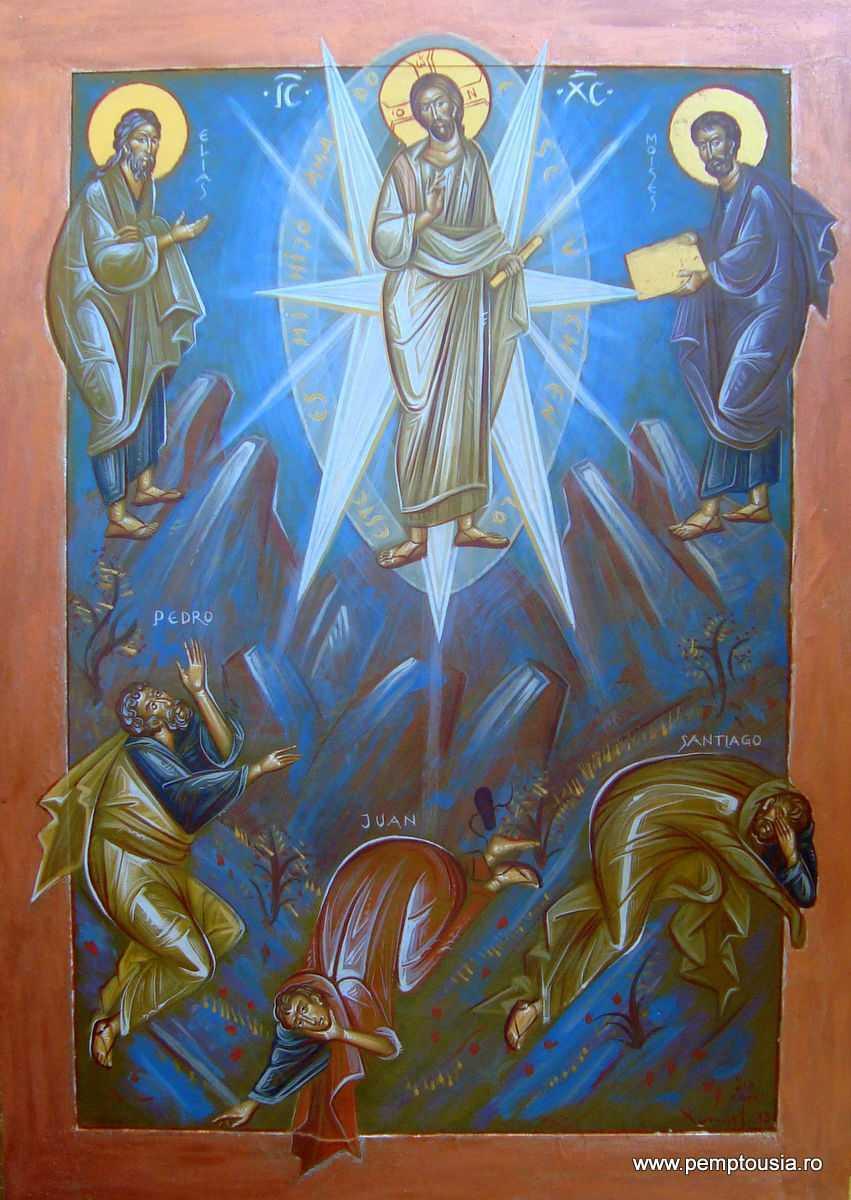 "ARHIM. SOFRONIE: <b>Cuvant la Schimbarea la Fata a Domnului</b> despre VEDEREA LUMINII TABORICE: <i>""Adevarata cale spre a vedea Dumnezeiasca Lumina trece prin omul cel launtric""</i>"