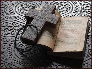Imagine-rugaciune-carte-parohia-albacete