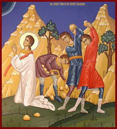 Martiriul Sfantului Stefan: <i>ADEVARUL ESTE MEREU UCIS CU PIETRE</i>…