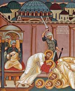 Tăierea-capetelor-Sfinților-Brâncoveni-Sorin-Efros