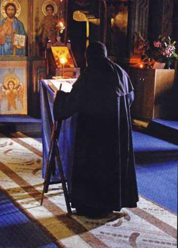 citirea psaltirii in biserica