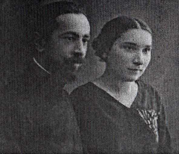 parintele Alexie tanar, cu sotia, Maria