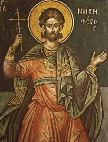 saint_nicephorus_ofantioch
