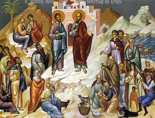 Αέναη επΑνάσταση ·Ο απόστολος Παύλος και οι γυναίκες (Θ. Ι. Ρηγινιώτης)