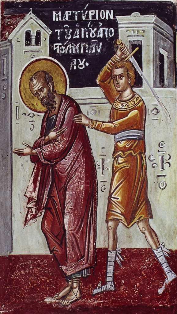 141099_martiriu-pavel