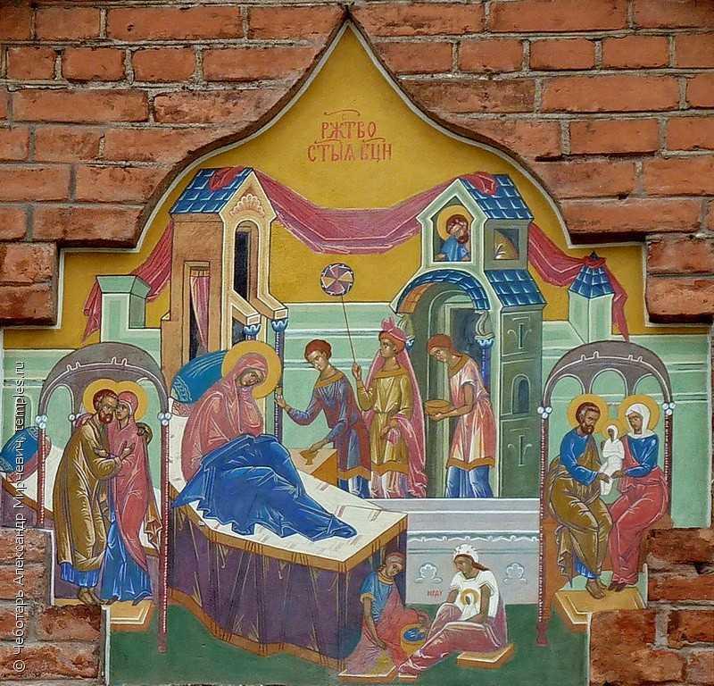 NASTEREA MAICII DOMNULUI, <i>&#8220;Nasterea bucuriei a toata lumea&#8221;</i>. Cuvintele Sfintilor Ioan Maximovici si Ioan Damaschin