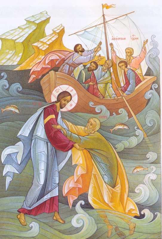Iisus il scoate pe Petru din adanc - umblarea pe mare, furtuna