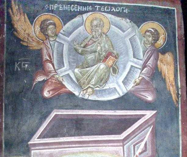 Fresco depicting the repose of St. John the Theologian, and his disciples returning to find his tomb empty, from Decani Monastery