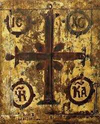 Holy Cross, Monastery of Sinai, 12th Century