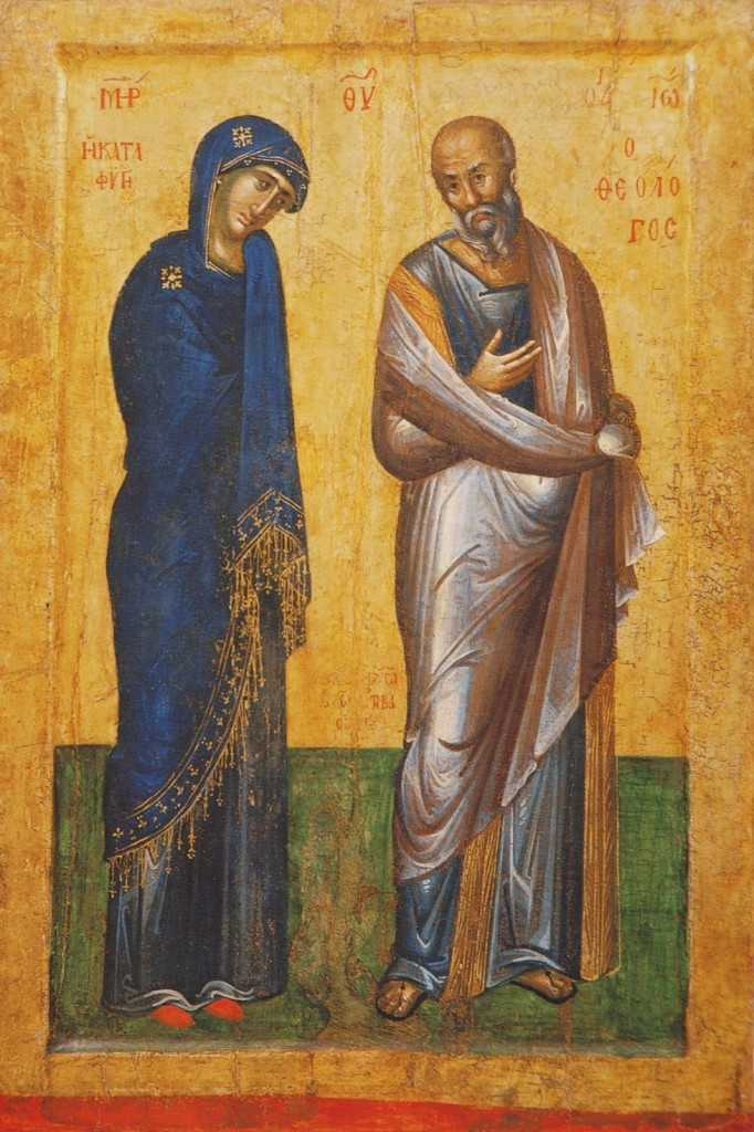 Theotokos Kataphygi and St. John the Theologian