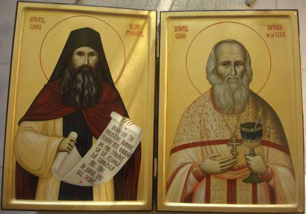 Arhimandritul Sofronie despre LIBERTATEA PIERZARII si despre DUREREA RUGACIUNII PENTRU LUME