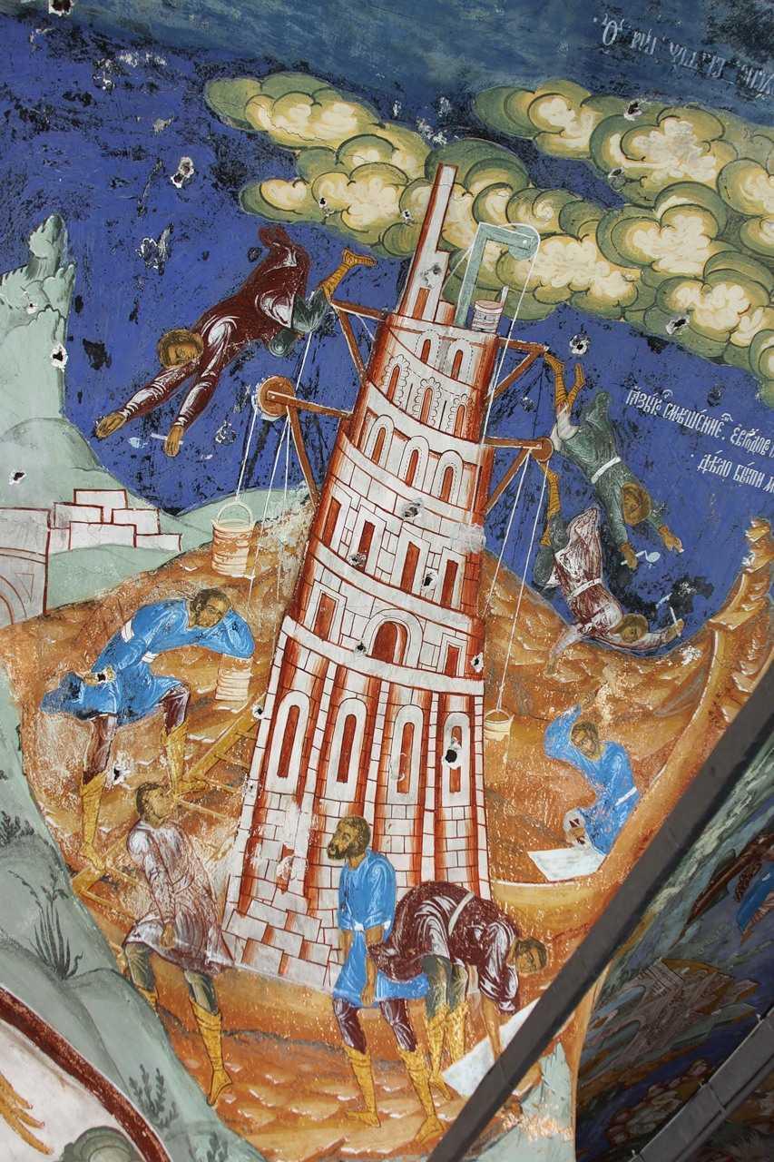 Predica audio a Protos. Ioan Buliga la Duminica a VII-a dupa Rusalii despre SLAVA DESARTA, IDOLII LAUDEI OMENESTI, &#8220;MINUNILE&#8221; MINCINOASE ALE TEHNOLOGIEI si &#8220;PROPOVADUIREA&#8221; INSELARII LUI ANTIHRIST LA TELEVIZOR: <i>&#8220;Grija mare la ce ne uitam si la ce auzim!&#8230; Noi trebuie sa mergem impotriva curentului&#8221;</i>