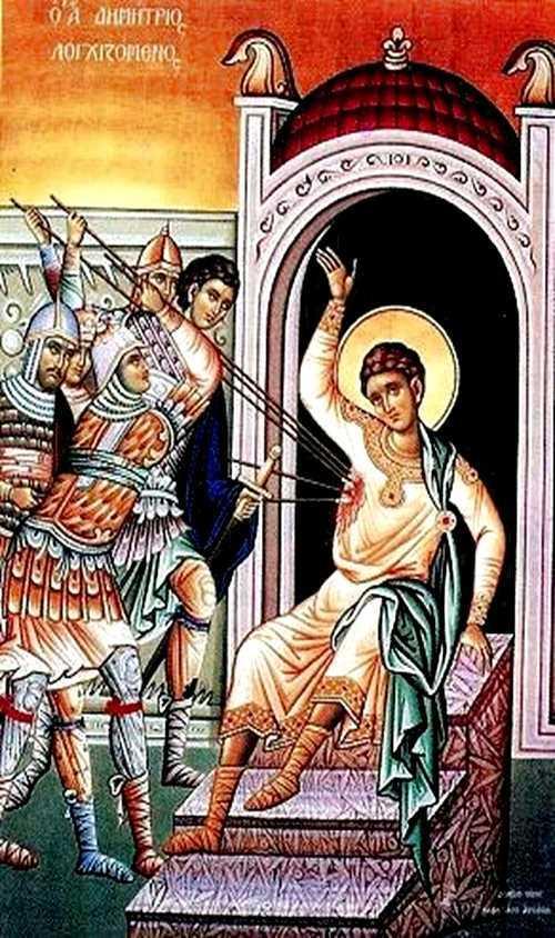 agiosdimitrios-martyrio