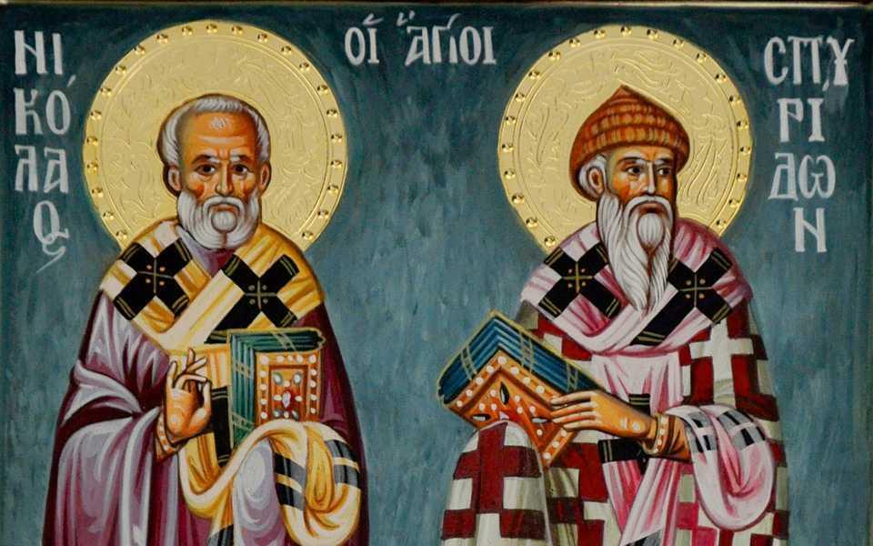Saint Spyridon & Saint Nicholas