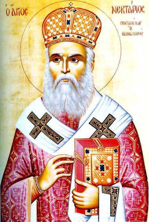 ATITUDINEA SFANTULUI NECTARIE FATA DE ERETICI sau <i>&#8220;mersul pe sfoara&#8221;</i> al Ortodoxiei, intre iubirea pentru cei aflati in ratacire si ravna dogmatica. CAUZELE SCHISMEI SI DE CE NU SE POATE FACE UNIREA CU CATOLICII