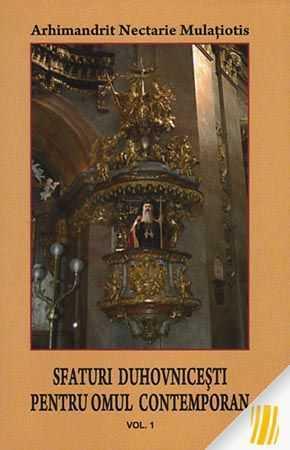 nectarie-mulatiotis-arhim-sfaturi-duhovnicesti-pentru-omul-contemporan-vol-1-11948