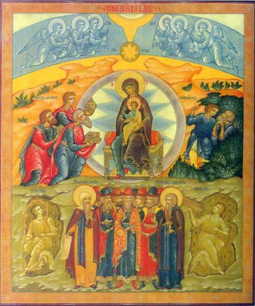 <b>Bucuria duhovniceasca</b>. MAICA DOMNULUI A ADUS IN LUME BUCURIA