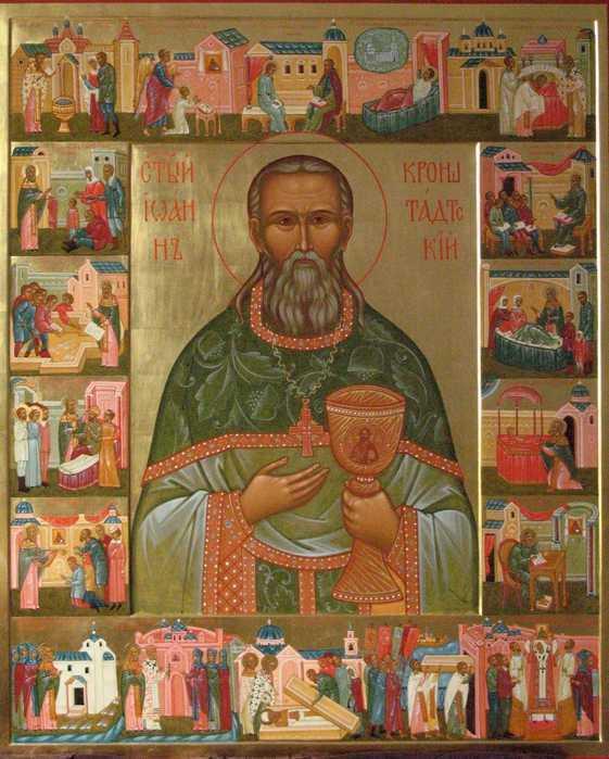 SFANTUL IOAN DE KRONSTADT († 20 decembrie): <i>&#8220;Odoarele Bisericii sunt pacatosii lumii care s-au intors la Hristos cu toata inima lor&#8221;</i>