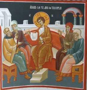Afteia Iisus 12 ani in Templu