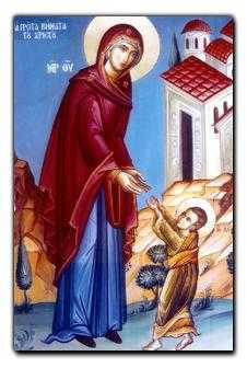 IconofChristOurLordfirststeps