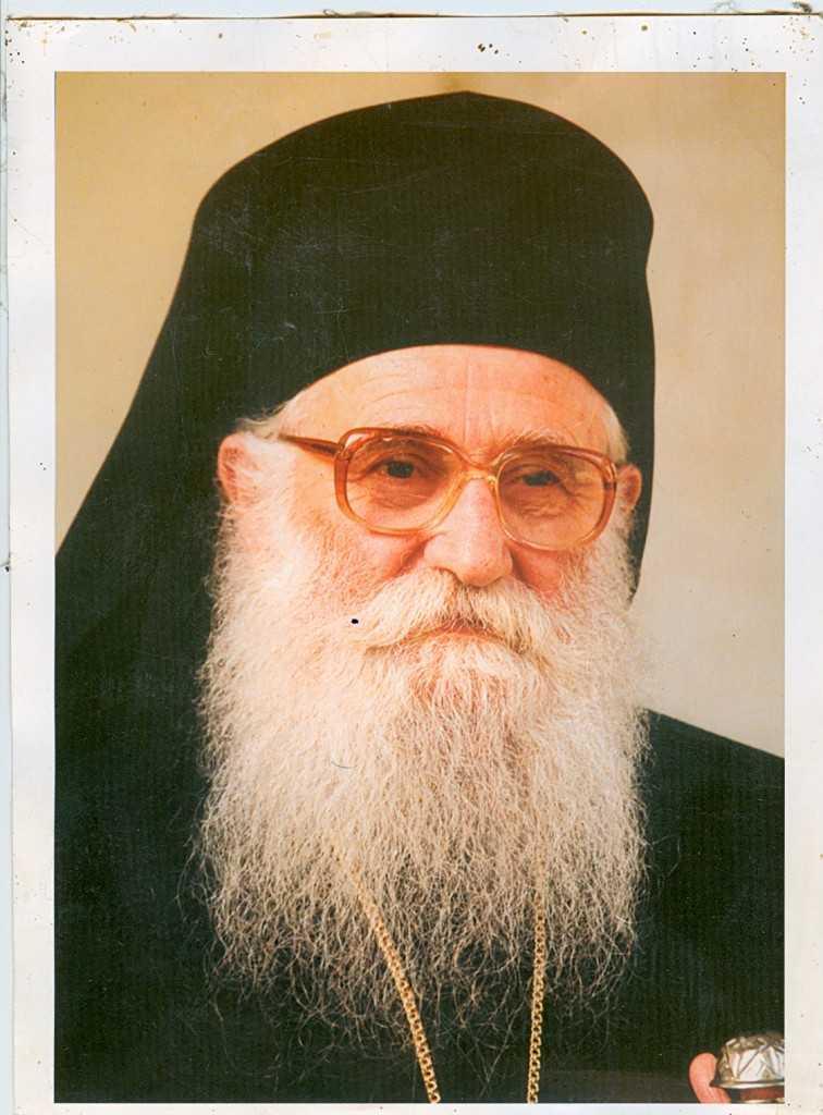 episcopul-gherasim-putneanul