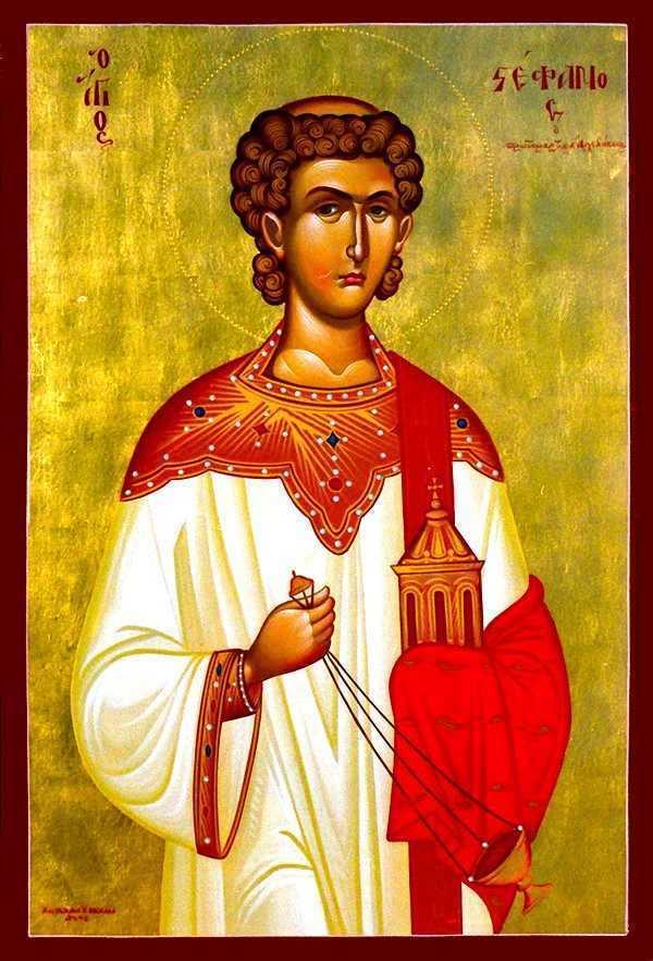 SFANTUL STEFAN, INTAIUL MUCENIC AL CRESTINATATII. Predici ale Parintilor Cleopa llie si Nicolae Tanase <i>(video)</i>