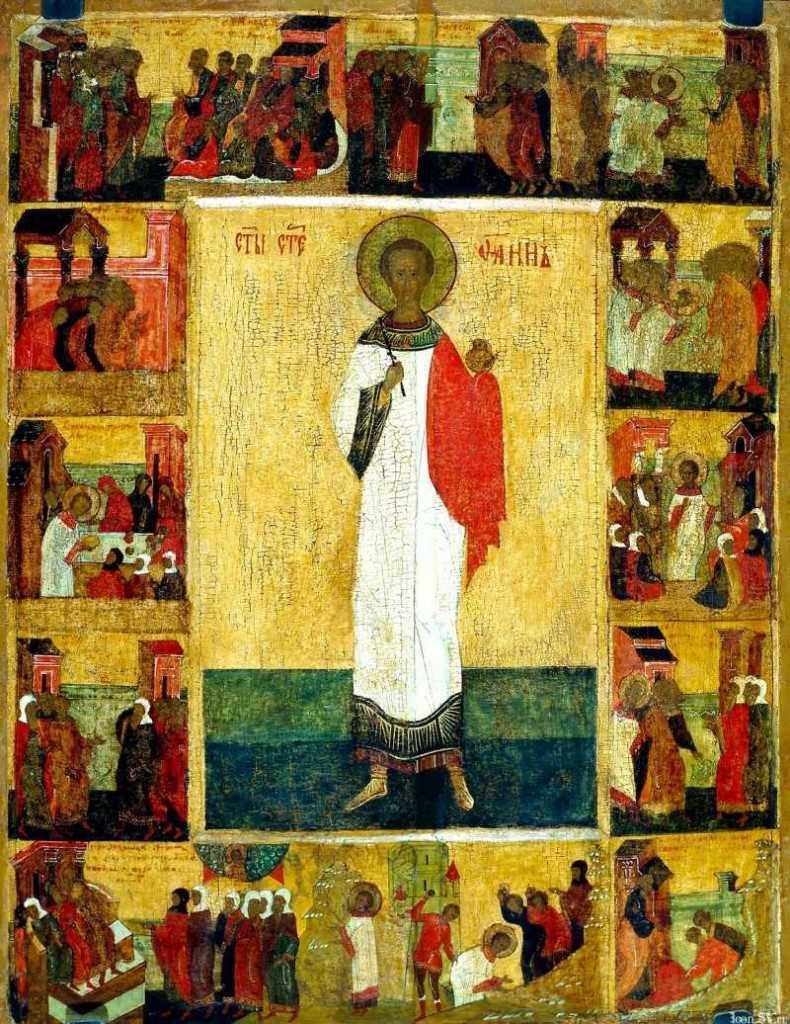 sfantul_apostol_intaiul_mucenic_si_arhidiacon_stefan_31