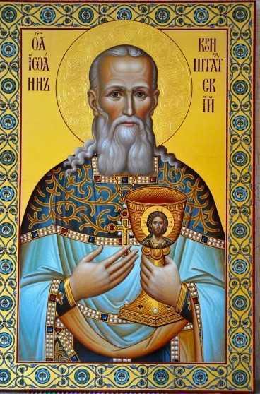 STIM SI CONSTIENTIZAM CE SE INTAMPLA IN SFANTA LITURGHIE? CU CE SI CUM NE IMPARTASIM? Cuvinte trezitoare ale Sf. Ioan de Kronstadt (2)