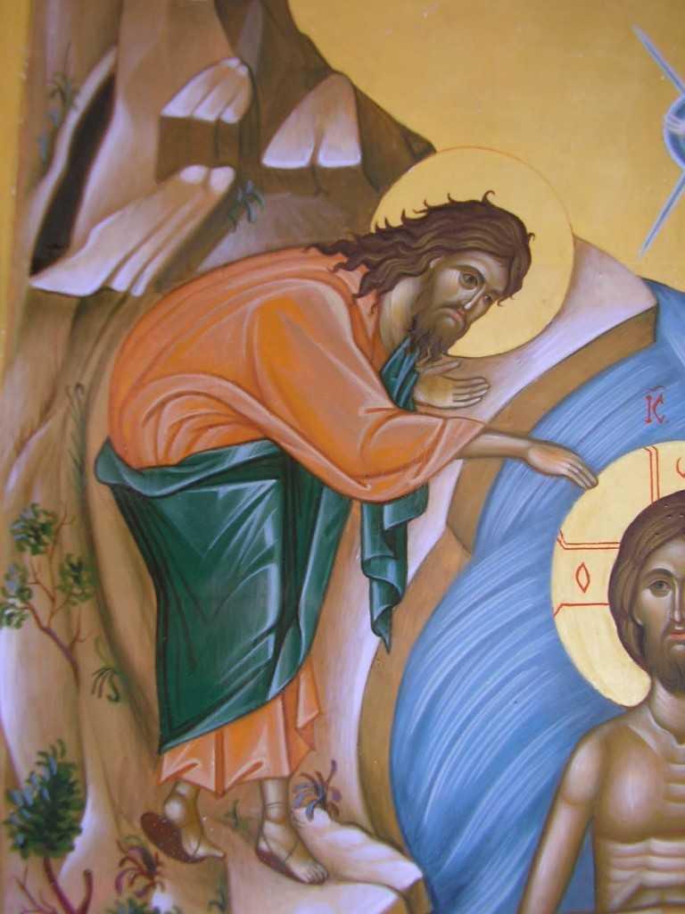 Botezul Domnului 3