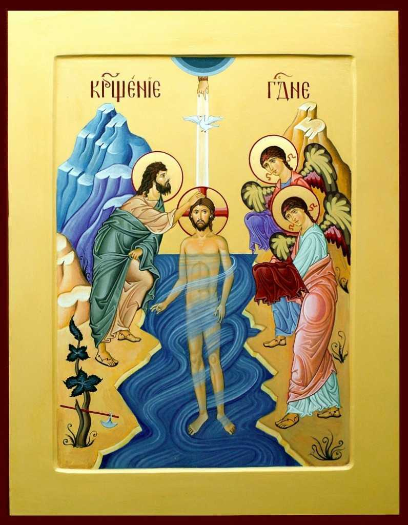 botezul_domnului_11