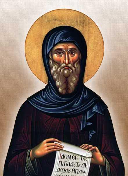 Arhim. Andrei Coroian: MEDITATIE LA SFANTUL ANTONIE CEL MARE, fericitul parinte al monahilor si desavarsit invatator al DISCERNAMANTULUI