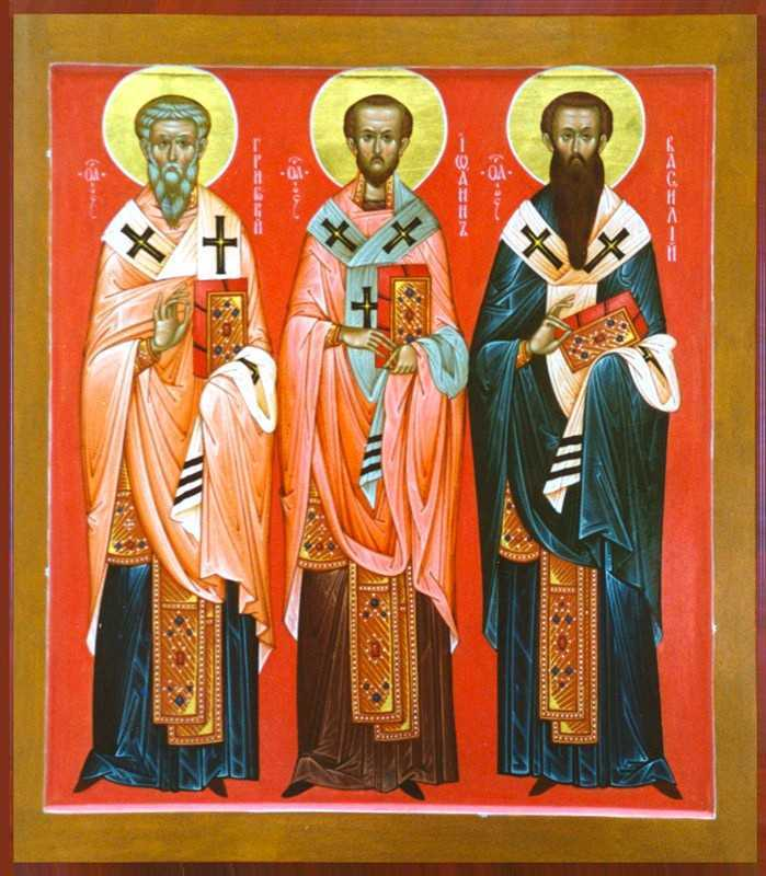 sfintii_trei_ierarhi_vasile_cel_mare_grigorie_teologul_si_ioan_gura_de_aur_4_0