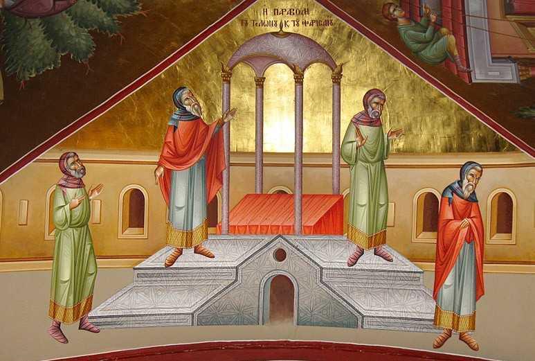 PILDA VAMESULUI SI FARISEULUI talcuita de IPS Naum, Mitropolitul Strumitei: CUM ATRAGEM HARUL DUMNEZEIESC si CUM IL FACEM SA NE PARASEASCA?