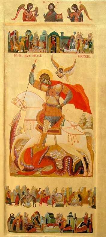 Sf. Mc. Gheorghe - de IOAN POPA