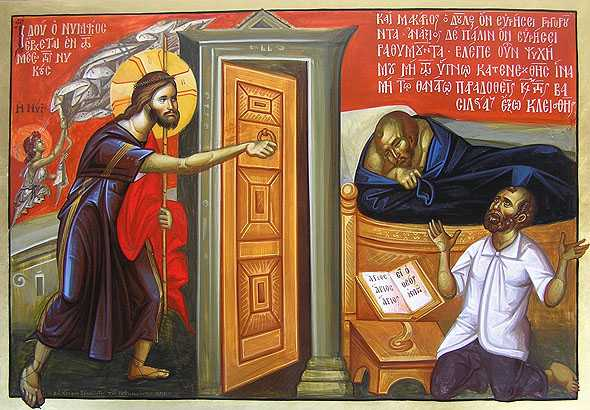 mirele Hristos bate la usa