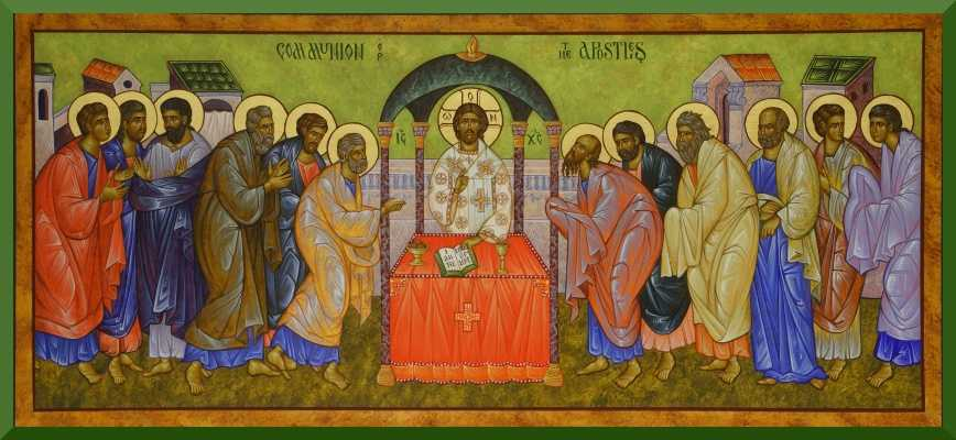 Christ Communion of the Apostles a
